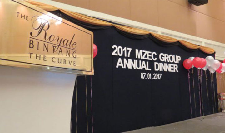 MZEC Group Company Annual Dinner